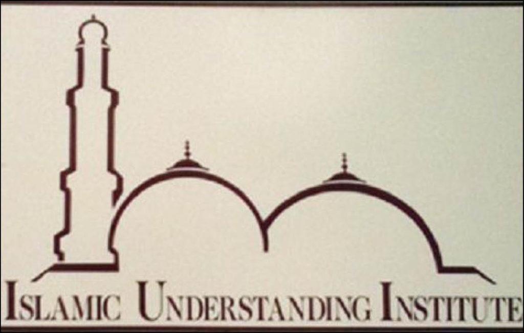 logos fálicas instituto de compreensão islâmica